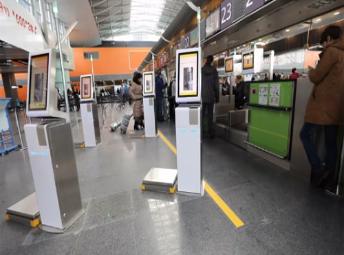 Новые правила регистрации на рейсах МАУ