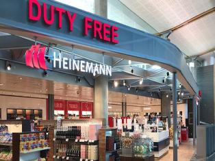 Открытие Duty Free в терминале F аэропорта Борисполь