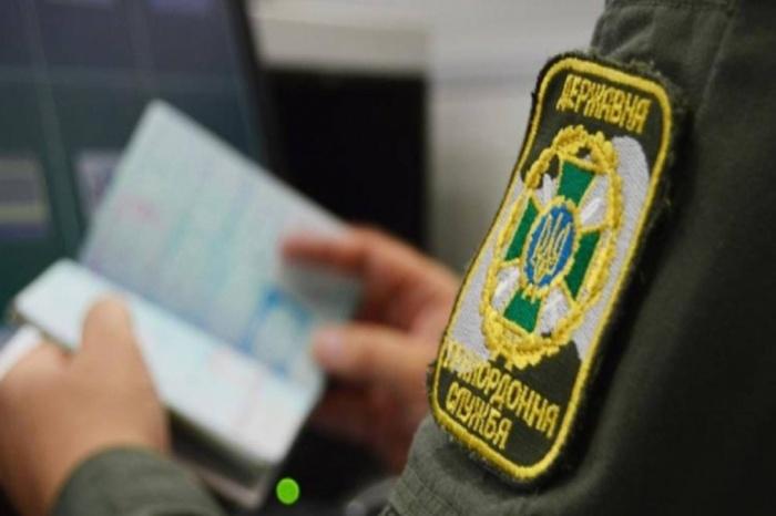 Уряд змінив правила перетину кордону