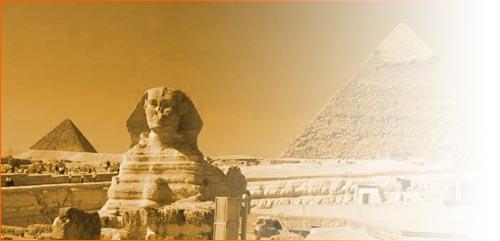 египет картинки: