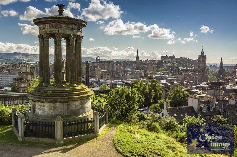 Выходные в лондоне туры в эдинбург