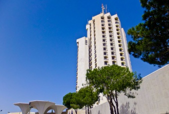 Crowne Plaza Jerusalem 5* 15