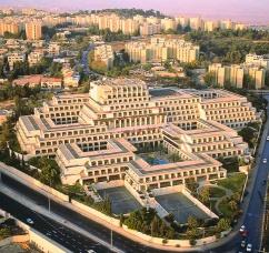 Dan Jerusalem (ex. Regency Jerusalem Hotel), 4*