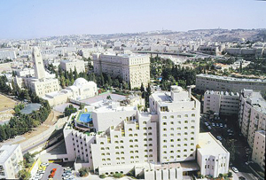 Израиль Dan Panorama Jerusalem 5*