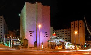 Jerusalem Gate Hotel 3*