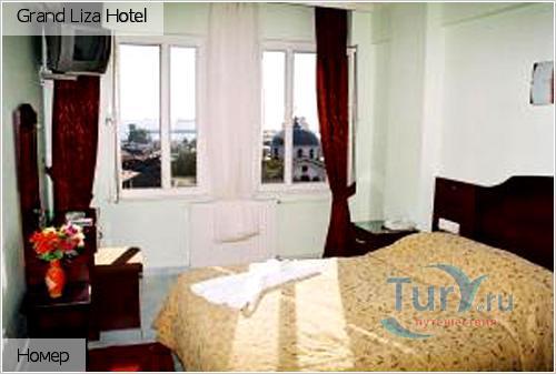 Турция Grand Liza Hotel 3*