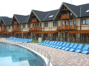 Besenova Thermal Park 3* 5