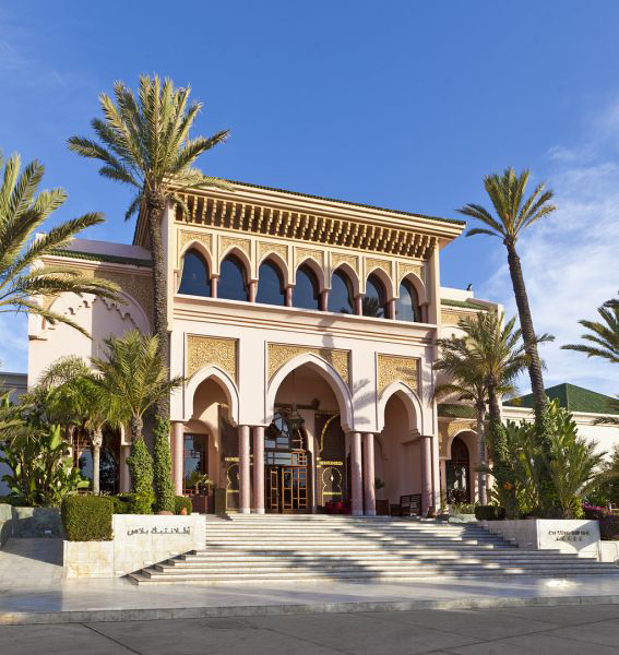 Марокко ATLANTIC PALACE AGADIR 5*