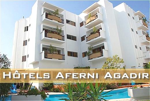 Марокко Aferni Hotel Agadir 3* фото №4