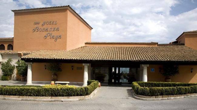 Испания BONANZA PLAYA RIU PALACE 4*