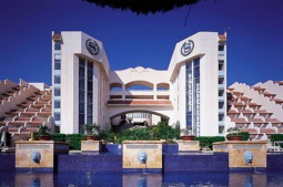 Sheraton Sharm Resort 12