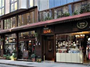 Турция Ilkay Hotel 4*