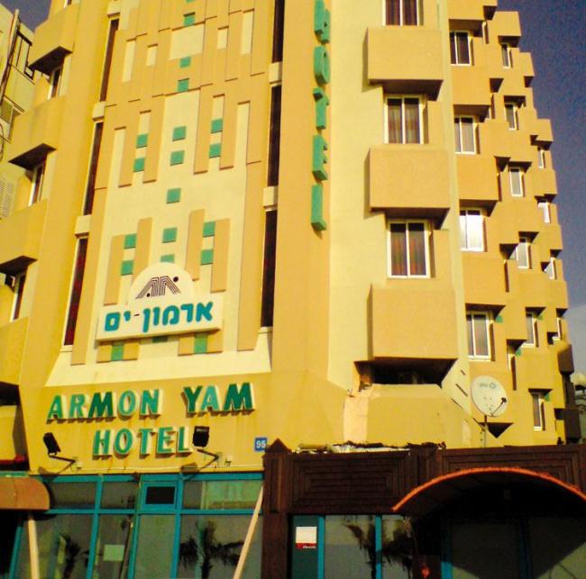 Израиль Armon Yam Bat Yam Hotel 3*