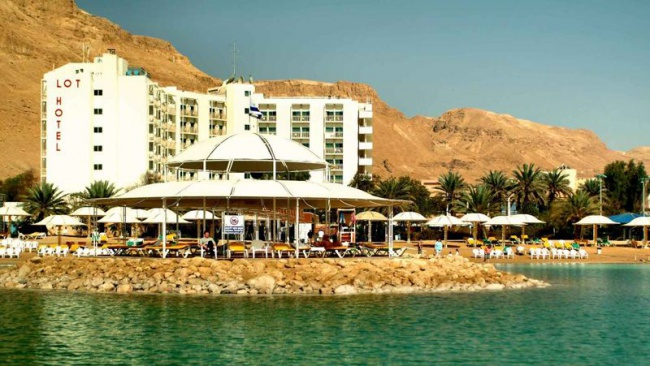 Израиль Lot Spa Hotel 4*