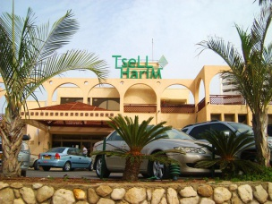 Tsell Harim Hotel 13