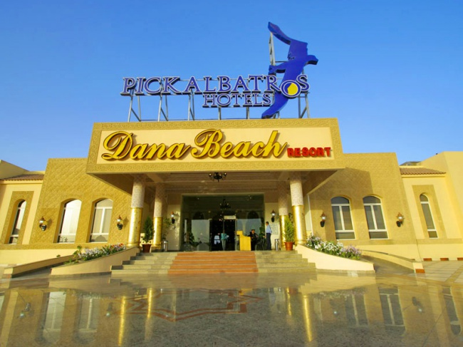 Египет Dana Beach Resort 5*