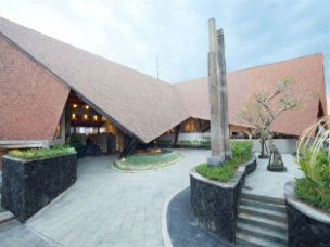 The Oasis Lagoon Sanur 4* 0
