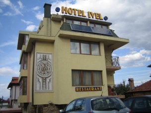 Ivel Family Hotel 11