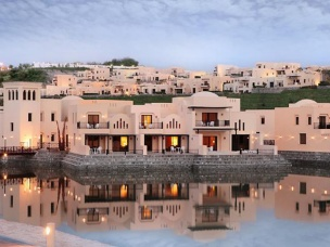 The Cove Rotana Resort Ras Al Khaimah 5*
