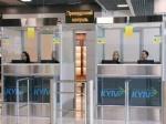 Иностранцам вновь разрешили въезжать в Украину