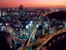 ГРУППОВОЙ ТУР Токио вчера и сегодня