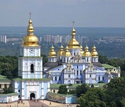 Tour Kyiv 4 nights