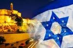 Выходные в Израиле проживание в Иерусалиме
