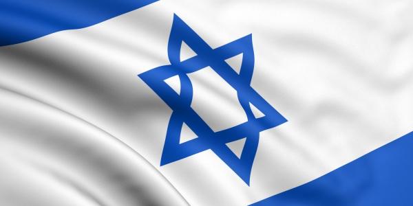 Израиль Эконом тур с проживанием в Нетании/Тель-Авиве/Иерусалиме 8 дней – 7 ночей