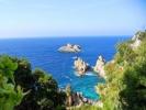 Fortuna Corfu 3*
