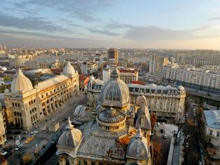 Болгария Увлекательный Восток