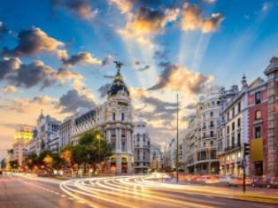 Испания Фиеста в стране солнца!