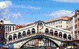 Италия Отели в Венеции