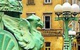 Словения Проживание в отелях Любляны