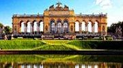 Австрия Регулярные групповые экскурсии на русском языке в Вене