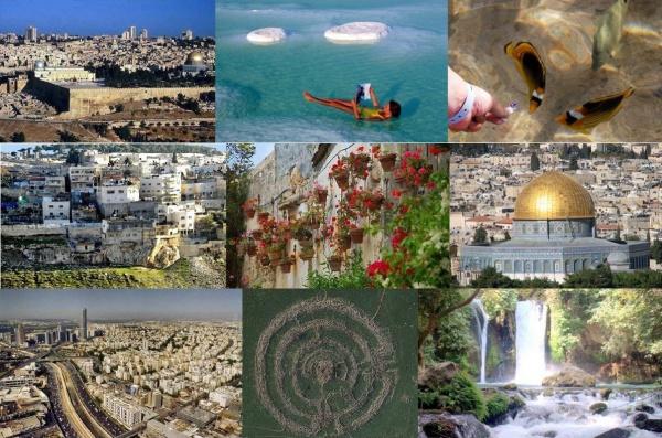 Израиль - страна контрастов к10