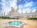 Туры в Абу-Даби из Киева