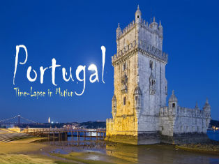Португалия Уикенд в Лиссабон!