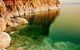 Израиль Путешествие по морям К5