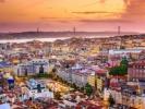 Каникулы в Португалии!