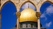 Израиль Земля Обетованная к11