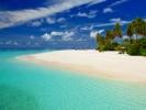 Туры на Мальдивы по лучшим ценам
