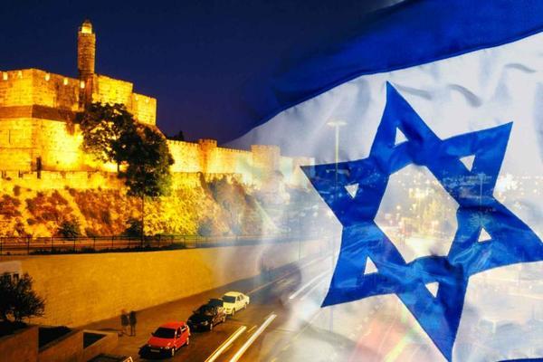 Израиль История и современность К9
