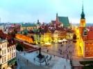 Выходные в Варшаве