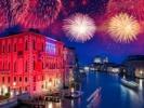 Театр впечатлений - Венеция, Верона и Милан!