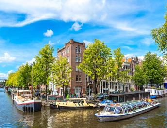 Нидерланды Голландский экспресс!