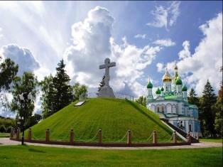 Украина Полтавский край