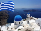 Туры в Грецию из Киева