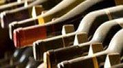 Болгария Любовь и тонкий винный аромат...