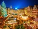 Новогодний экспресс: Прага-Нюрнберг