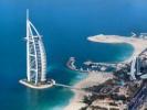 Майские праздники в ОАЭ!